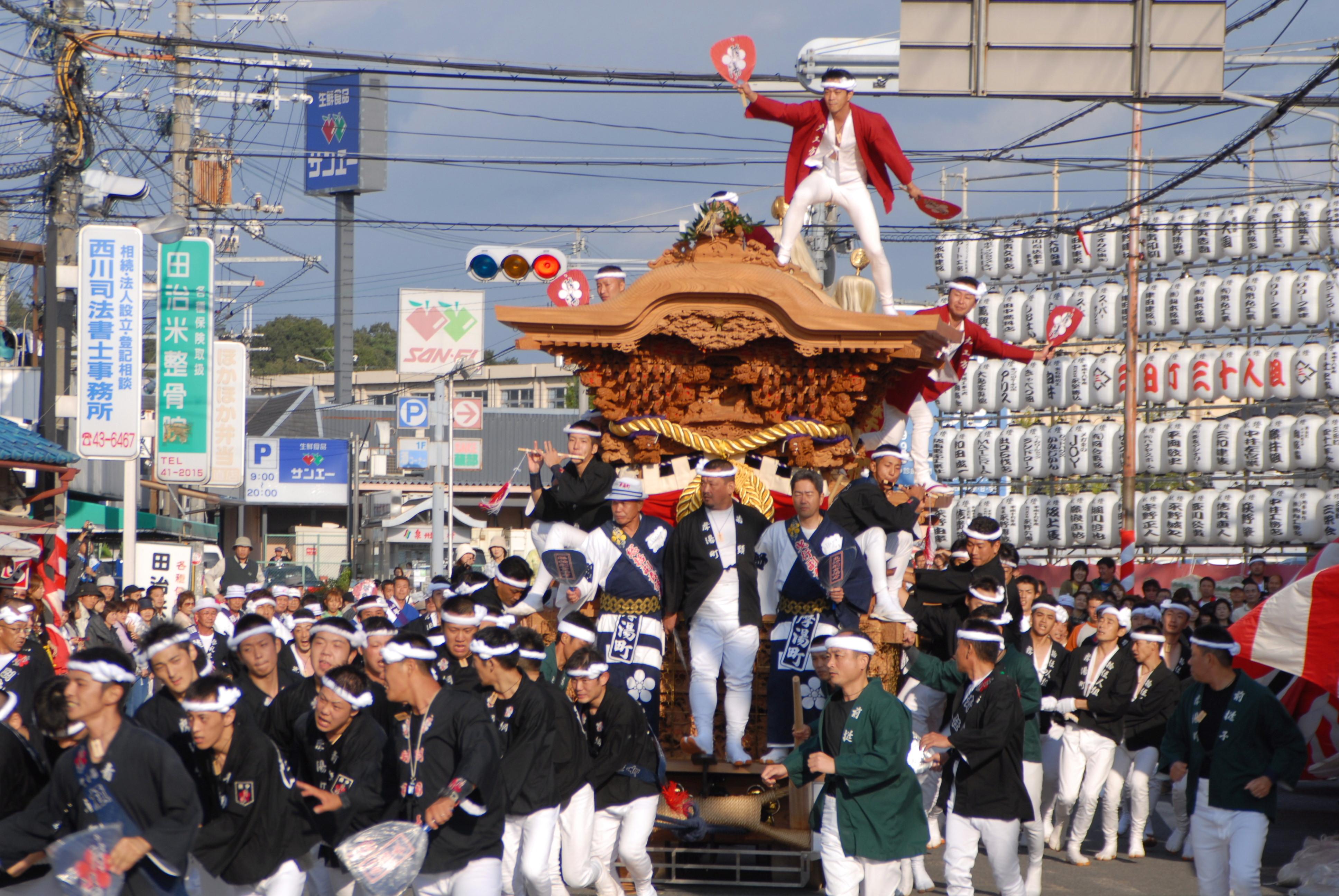 岸和田だんじり祭りを動画と一緒に知るまとめ